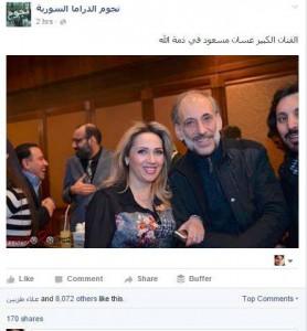 """الخبر منشورًا على صفحة """"نجوم الدراما السورية"""""""