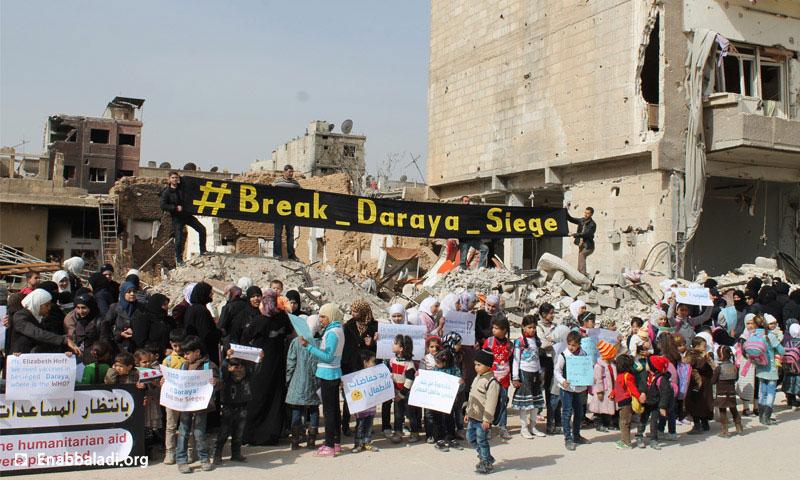 مظاهرة لنساء داريا 9 آذار 2016 لفك الحصار (عنب بلدي)مظاهرة لنساء داريا 9 آذار 2016 لفك الحصار (عنب بلدي)