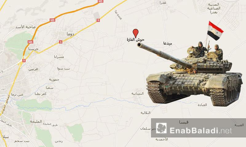 """خريطة تظهر موقع قرية """"حوش الفارة"""" في الغوطة الشرقية (عنب بلدي)"""