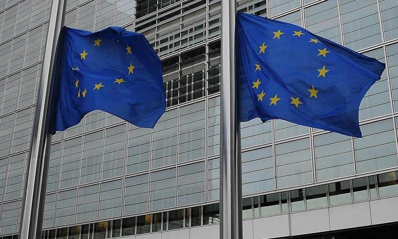 مبنى الاتحاد الأوروبي في العاصمة البلجيكية بروكسل (AFP)