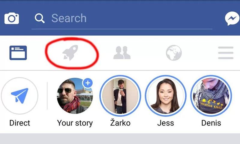 """""""فيس بوك"""" تختبر زر """"صاروخ الفضاء"""" - (انترنت)"""