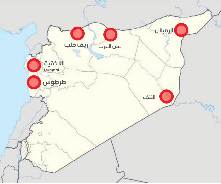 خريطة تظهر توزع القواعد الأجنبية في سوريا (عنب بلدي)