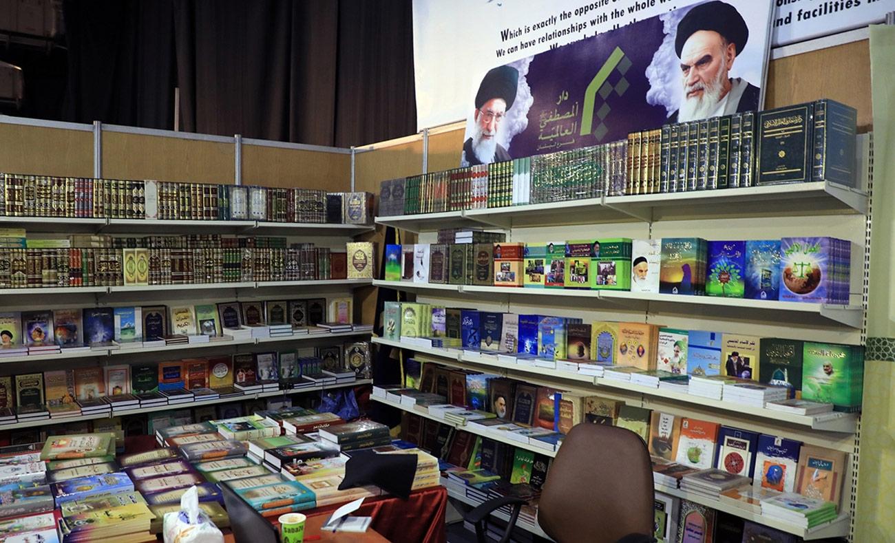 الجناح الإيراني في معرض بيروت الدولي والعربي للكتاب - 30 تشرين الثاني 2017 (IRNA)