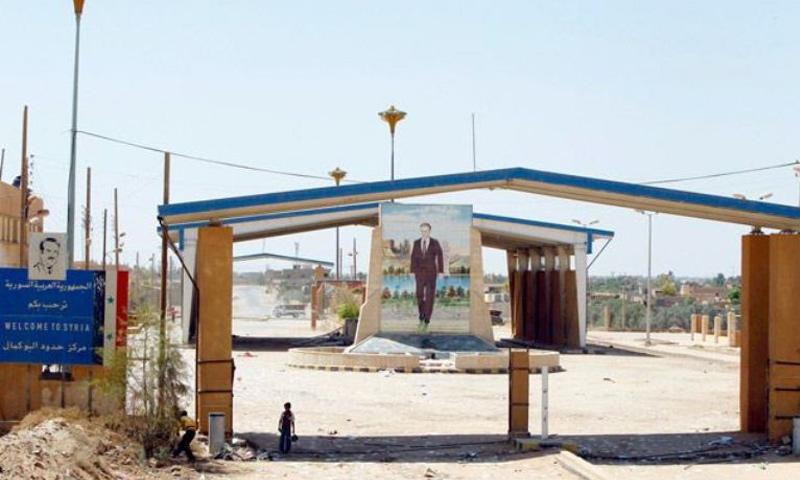 معبر البوكمال على الحدود السورية- العراقية