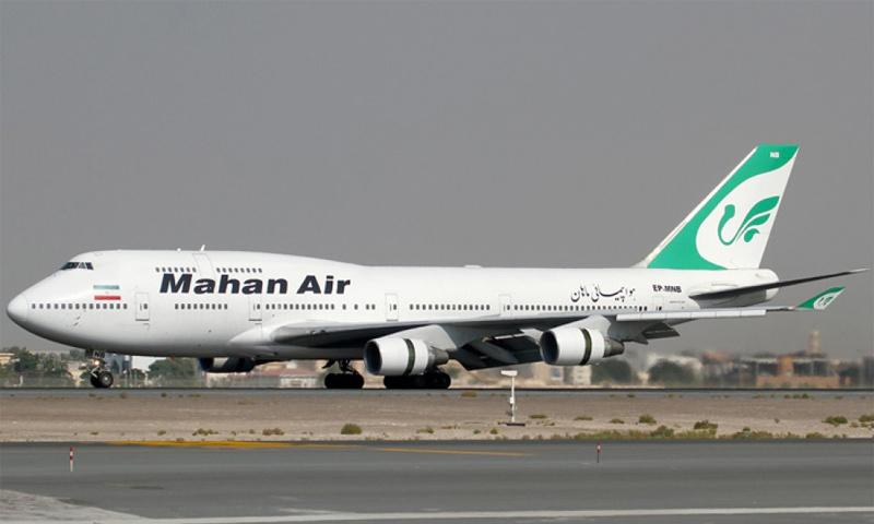 """شركة طيران """"ماهان"""" الإيرانية"""