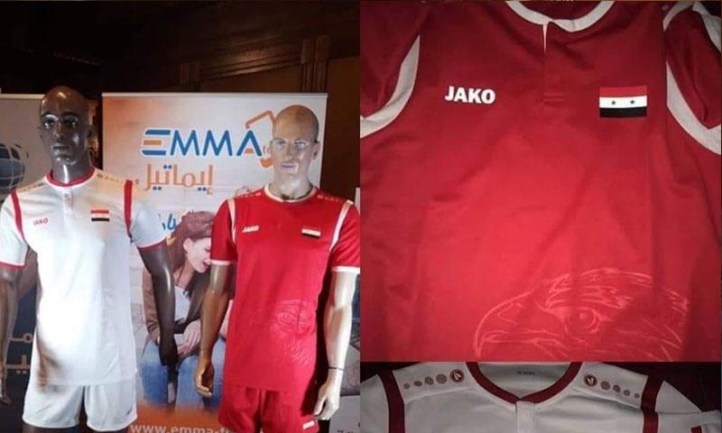 قميص المنتخب السوري الجديد (فيس بوك)