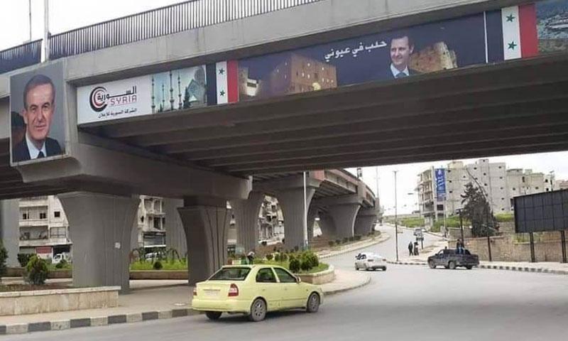 دوار حي الصاخور في مدينة حلب - نيسان 2019 (حلب اسم من ذهب)