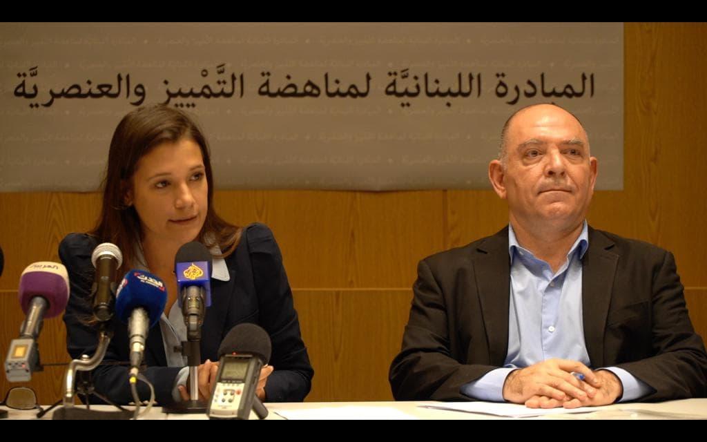 """إطلاق """"المبادرة اللبنانية لمناهضة التمييز والعنصرية""""، آب 2019، المصدر: القائمون على المبادرة"""