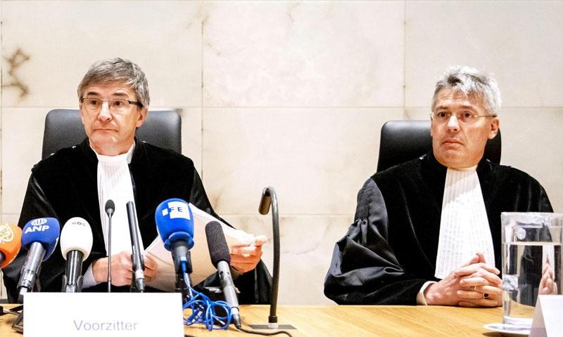 المحكمة الهولندية العليا (AFP)