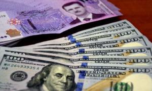 الليرة السورية مقابل الدولار (صحيفة الوطن)