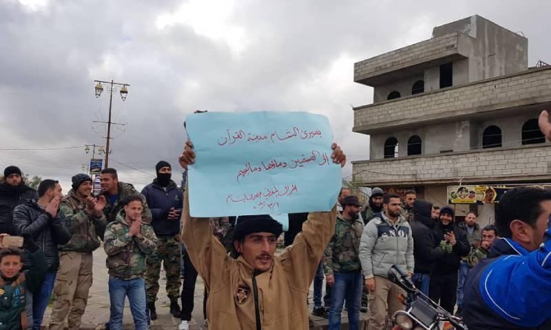 من مظاهرات مدينة درعا اليوم 1 من آذار 2020