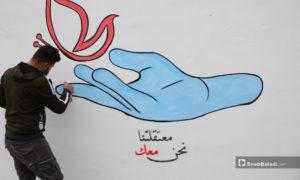 رسومات على جدران مدينة الباب للتضامن مع المعتقلات في سجون النظام - 27 آذار 2020 (عنب بلدي)