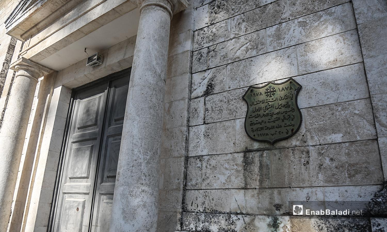 باب الكنيسة تجانبه لوحة حديدية - تموز 2020 (عنب بلدي)