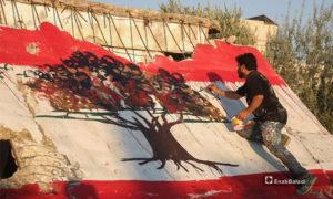 جدارية عزيز أسمر للتضامن مع بيروت (خاص عنب بلدي)
