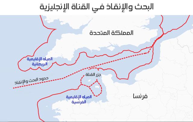 خريطة توضح القناة المائية بين بريطانيا وفرنسا (تعديل عنب بلدي نقلًا عن BBC)