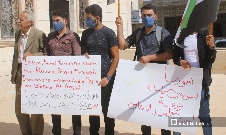وقفة احتجاجية بمدينة اعزاز في الذكرى الخامسة للتدخل الروسي في سوريا - 30 أيلول 2020 (عنب بلدي / عبد السلام مجعان)