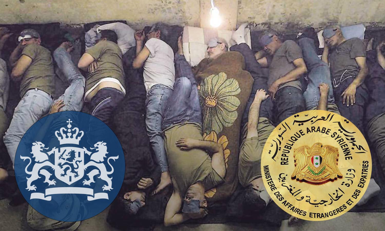 مشهد تمثيلي لمعتقلين في سجون النظام السوري (تعديل عنب بلدي)