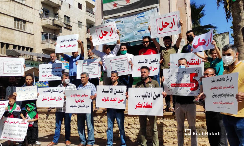 رفع الناشطون في إدلب لافتات تعبر عن تضامنهم مع بلدة كناكر المحاصرة من قوات النظام السوري - 2 تشرين الأول 2020 (عنب بلدي/ أنس الخولي)