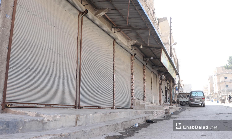 إغلاق المحلات التجارية في مدينة الباب حدادًا على التفجير الذي وقع في المدينة قبل يوم وأدى إلى عدد كبير من القتلى والجرحى - 7 تشرين الأول 2020 (عنب بلدي/عاصم الملحم)