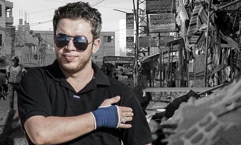اغتيال الإعلامي شادي السعيد في درعا 5 من تشرين الأول 2020 (تعديل عنب بلدي)