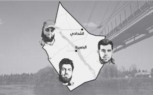 قادة سابقون في الجيش الحر قتلوا في دير الزور (عنب بلدي)