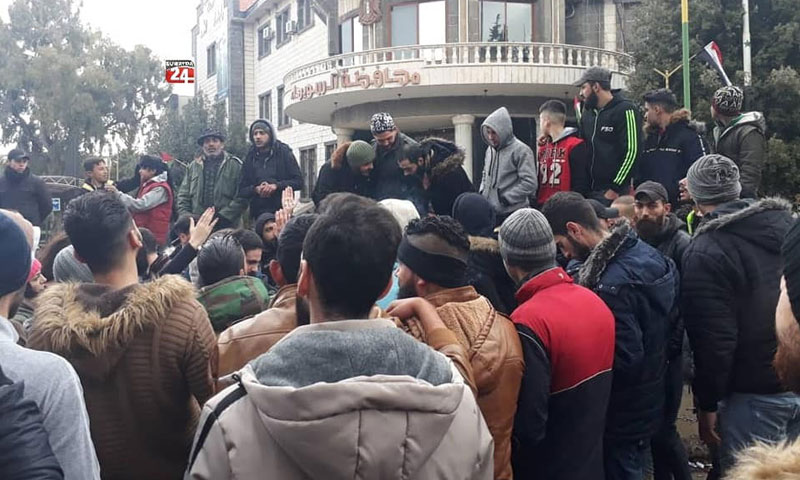 Demonstrations took place in Suwaida - 19 January 2020  (the Sweida 24 news site)