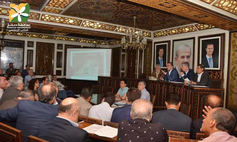 Members of Damascus Governorate Council gathered to announce the regulatory plan of al-Qaboun and the Yarmouk Camp areas - 25 June 2020 (Damascus governorate's Facebook account)