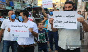 People in the city of Idlib are protesting against the high fuel prices and the high cost of living - 4 August 2020 (Enab Baladi / Anas al-Khouli)