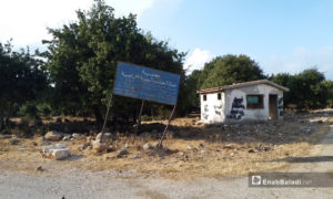 Jubata al-Khashab's natural reserve in al-Qunaytirah province - November 2020 (Enab Baladi)