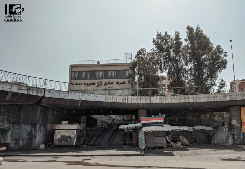 The Real Estate Bank in the city center of Damascus - 4 June 2020 (lens of a young damascene)