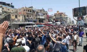 Anti-government protests in the city of As-Suwayda are renewed for the second day in a row, amid an increasing number of protesters calling for conducting further demonstrations (Suwayda 24)