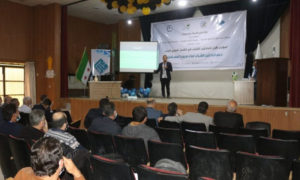 Young Researchers' Conference in the city of Azaz, northwestern Syria - 5 November 2020 (Azaz Media Office)